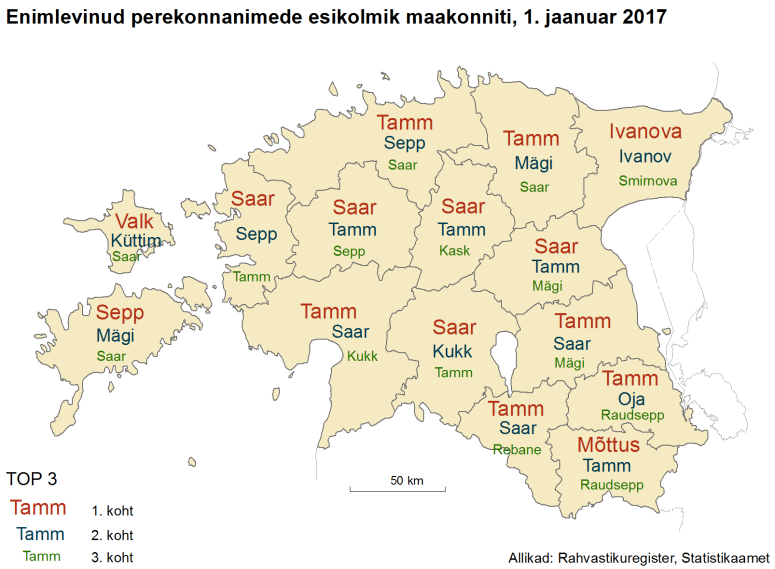 perekonnanimed_2017